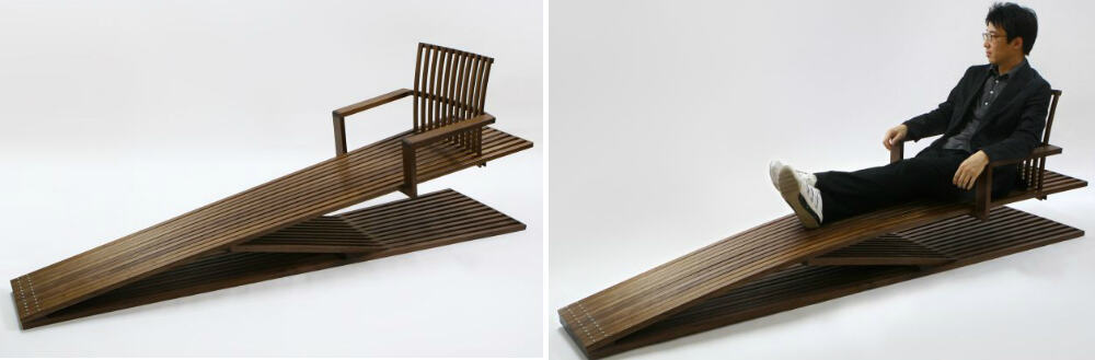 Ducking Lounge Chair