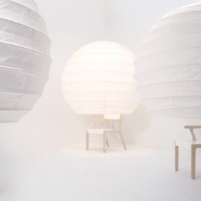 Unique Hiding Chair: Object O by Song Seung-Yong