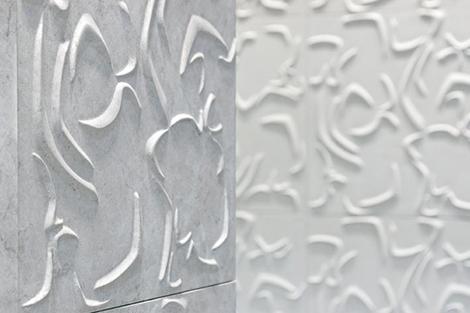 3d wall tiles lithea curve 1