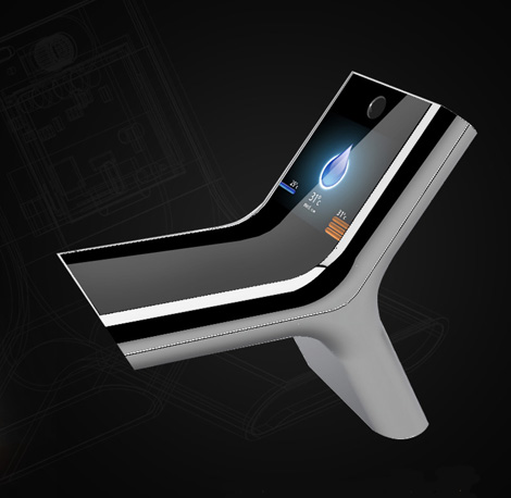 ihouse faucet smartfaucet Faucet by iHouse uses face recognition technology to ... check your emails