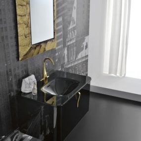 Modern Vanities from Qin – Now collection