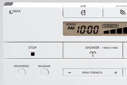 regio-smart-toilet-inax-7.jpg