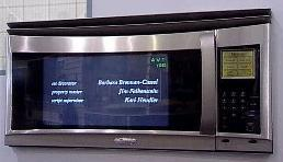 whirlpool flat screen tv microwave Whirlpool Flat Screen TV Microwave   a new concept