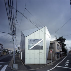 Modern Japanese Architecture Remains the World's Most Unusual …