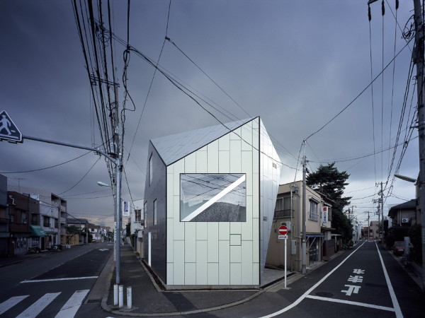 a house 1 Modern Japanese Architecture Remains the Worlds Most Unusual ...