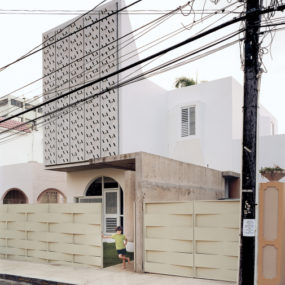 Puerto Rico Architecture  – Authentic Remake of a Modern Puerto Rican Residence