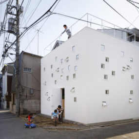 Contemporary Tokyo Architecture with a Twist