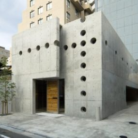 Concrete Architecture inspired by the sea