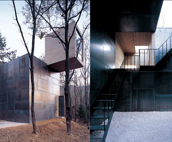 element-house-2.jpg