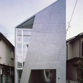 Folded Houses: Cool Japan Architecture Design