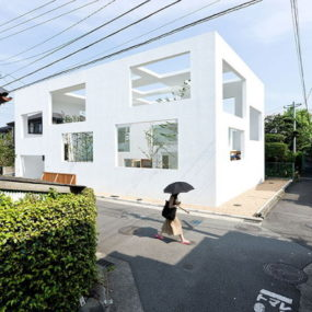 Ultra Modern House in Japan – Unique Multi-Window House