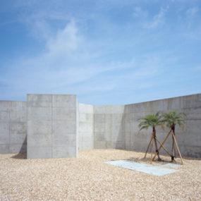 Unusual House Design, Japan – deliberately deceptive