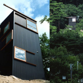 Slope House, Japan – mountainside design with 6 floors & ever changing views