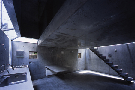 magritte-japan-house-3.jpg