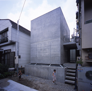 Charming Modern Japan Houses Images - Simple Design Home - shearerpca.us