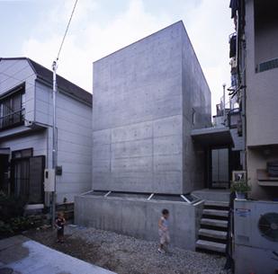 magritte-japan-house.jpg
