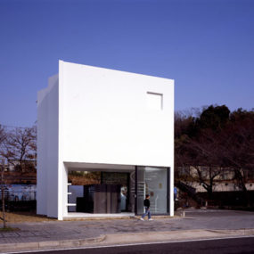 Japanese Home Architecture – hidden behind the minimalist facade