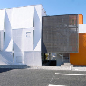Cool Contemporary Cubes Take Shape in Japan, by Endoh Design