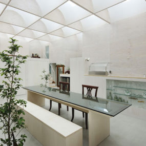 Natural Light House Plans – Illuminating Japanese Architecture