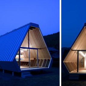 Cool Japanese House Inspired By Ships