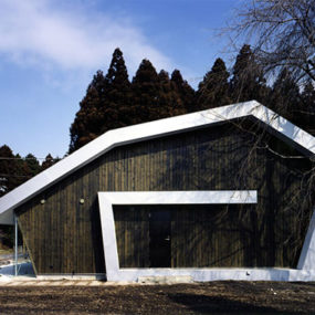 Contemporary Japanese House – Live / Work House