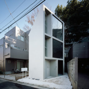 Small Home Design in Tokyo – angular house by Schemata Architecture