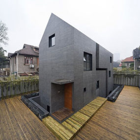 Concrete Urban Design in China imitates brick