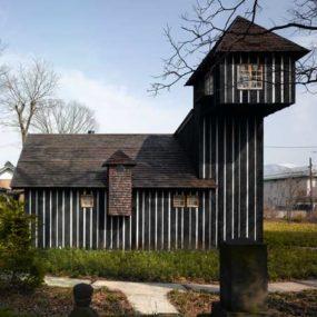 Modern Japan Architecture by Terunobu Fujimori – Unknown Japanese Architecture