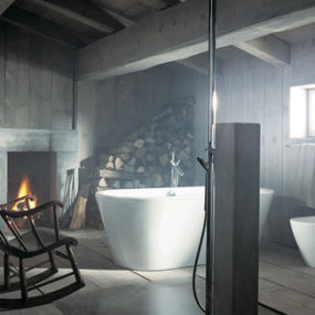 Bathroom Design Idea: Rustic vs. Modern Style