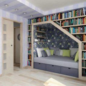 DIY Reading Nook – Inspired Design Idea
